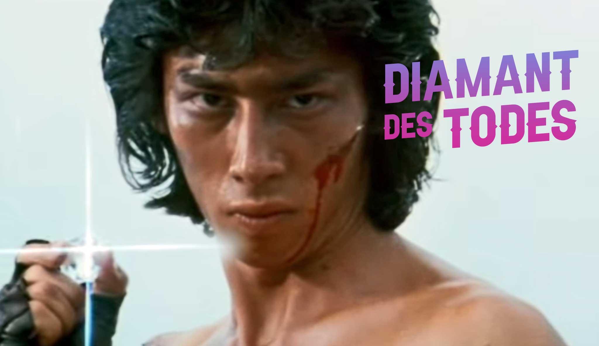 diamant-des-todes\header.jpg