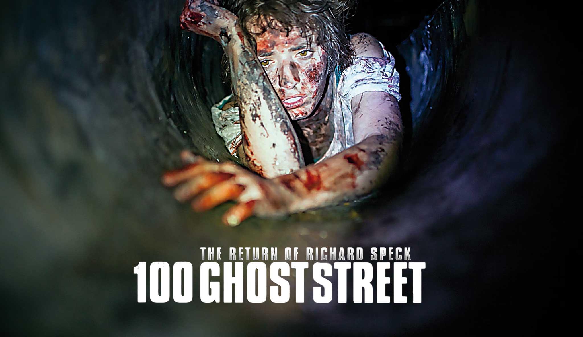 100-ghost-street-the-return-of-richard-speck\header.jpg