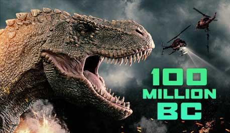 100-million-bc\widescreen.jpg
