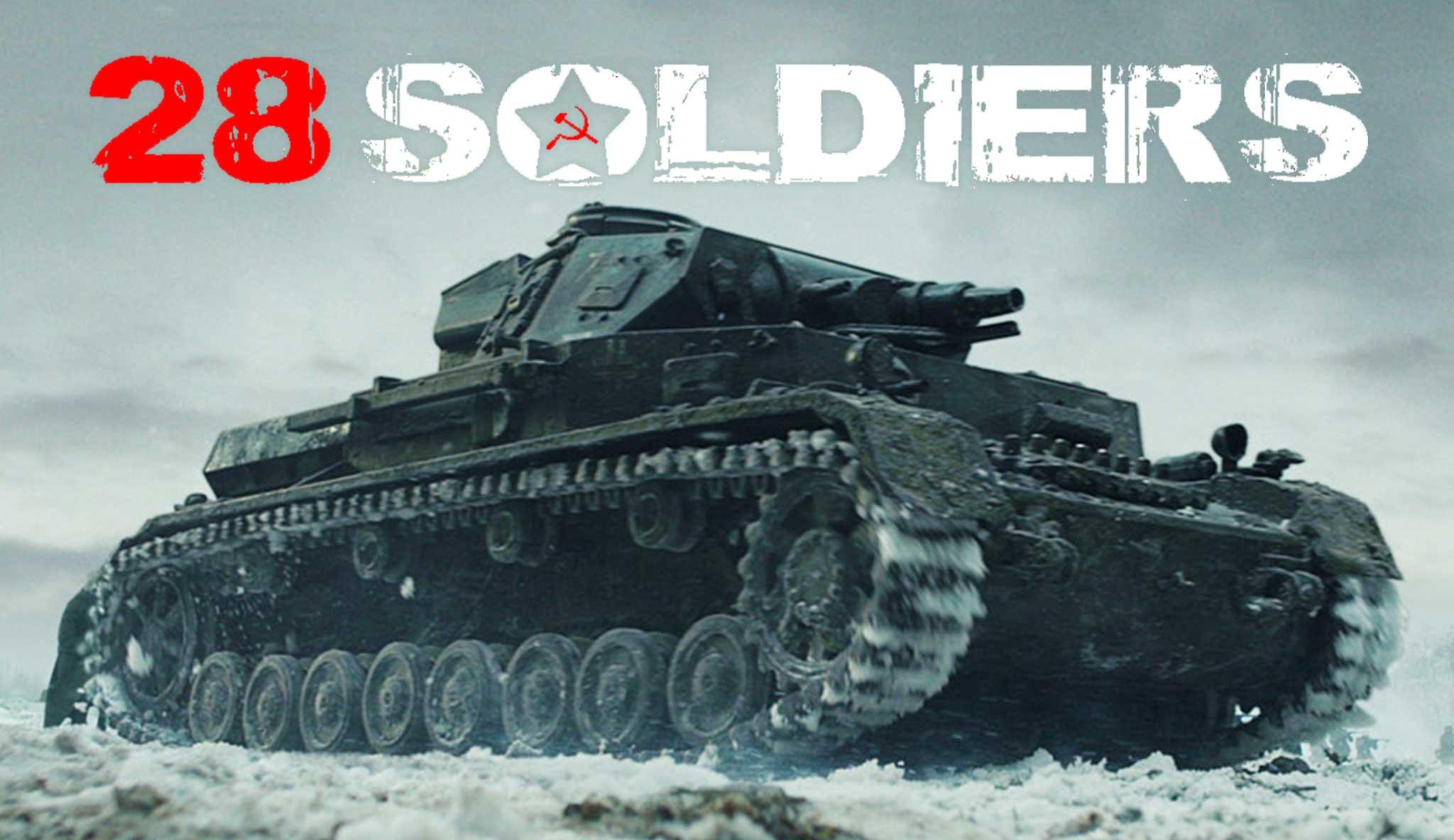28-soldiers-die-panzerschlacht\header.jpg
