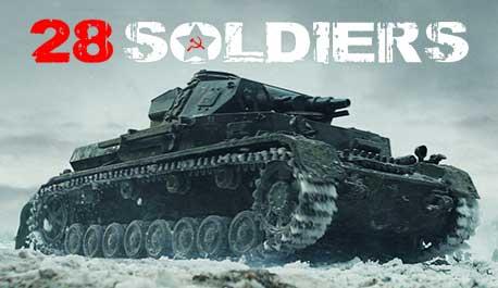 28-soldiers-die-panzerschlacht\widescreen.jpg