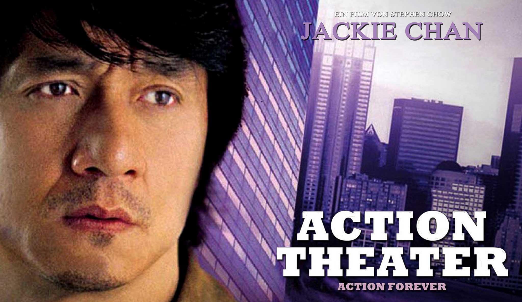 action-theater\header.jpg