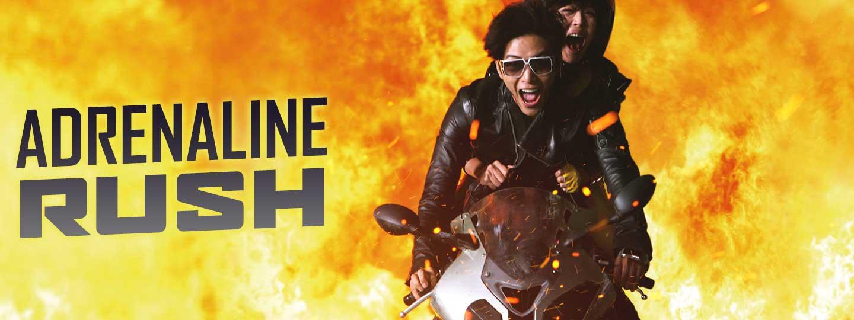 adrenaline-rush\header.jpg