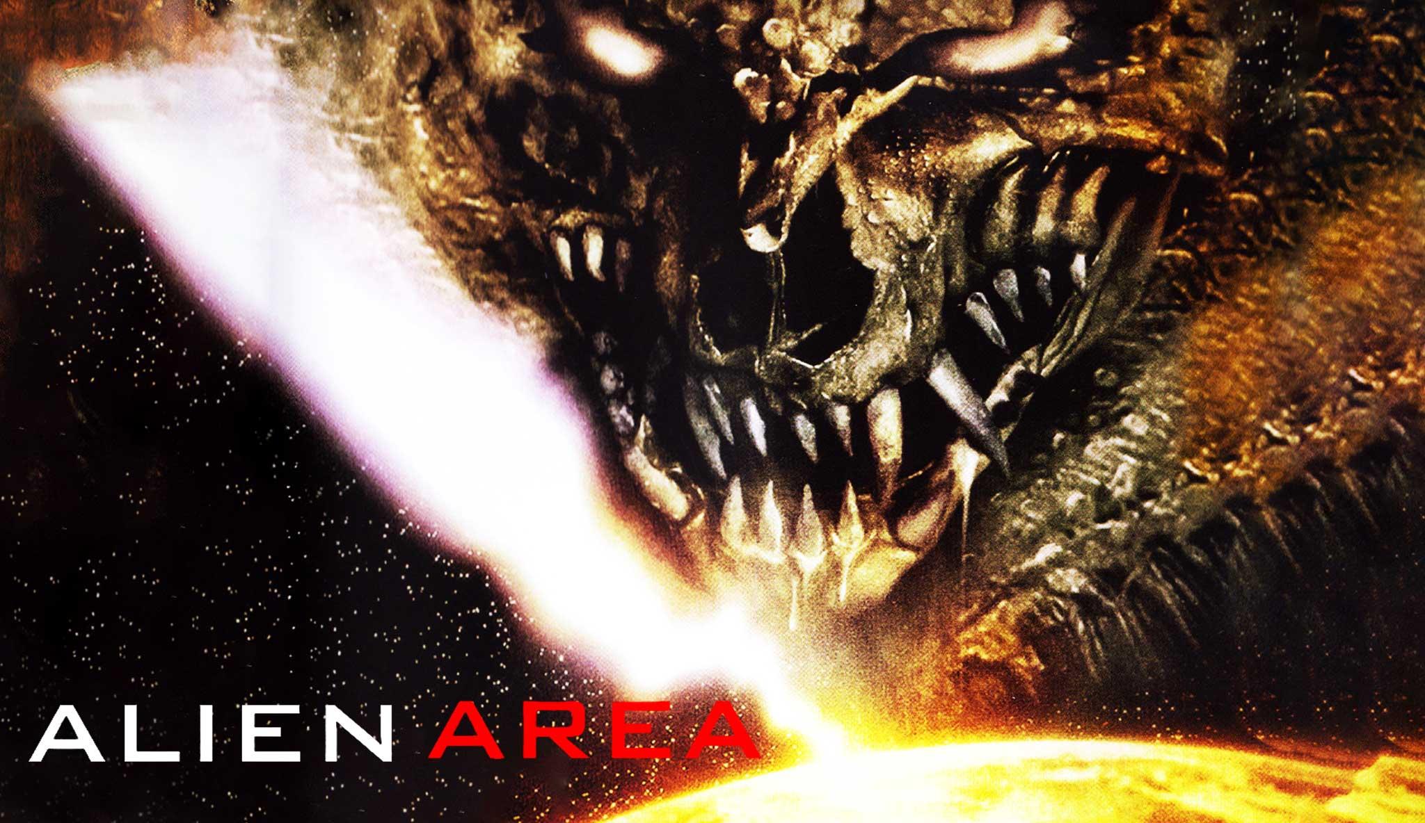 alien-area\header.jpg