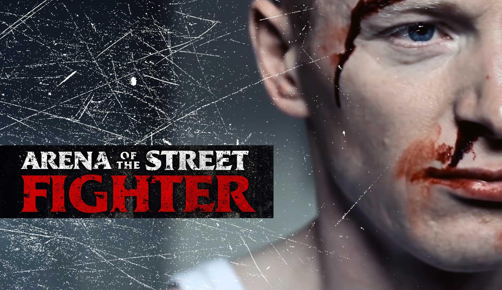 arena-of-the-street-fighter\header.jpg