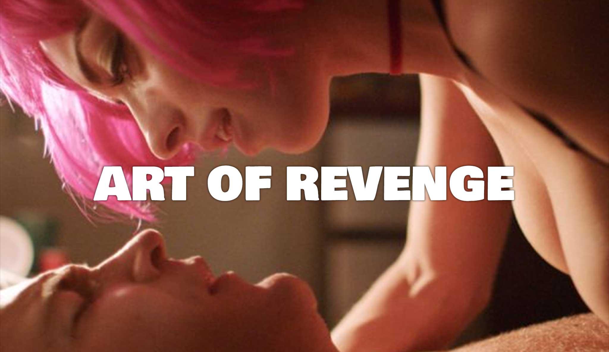 art-of-revenge-mein-korper-gehort-mir\header.jpg