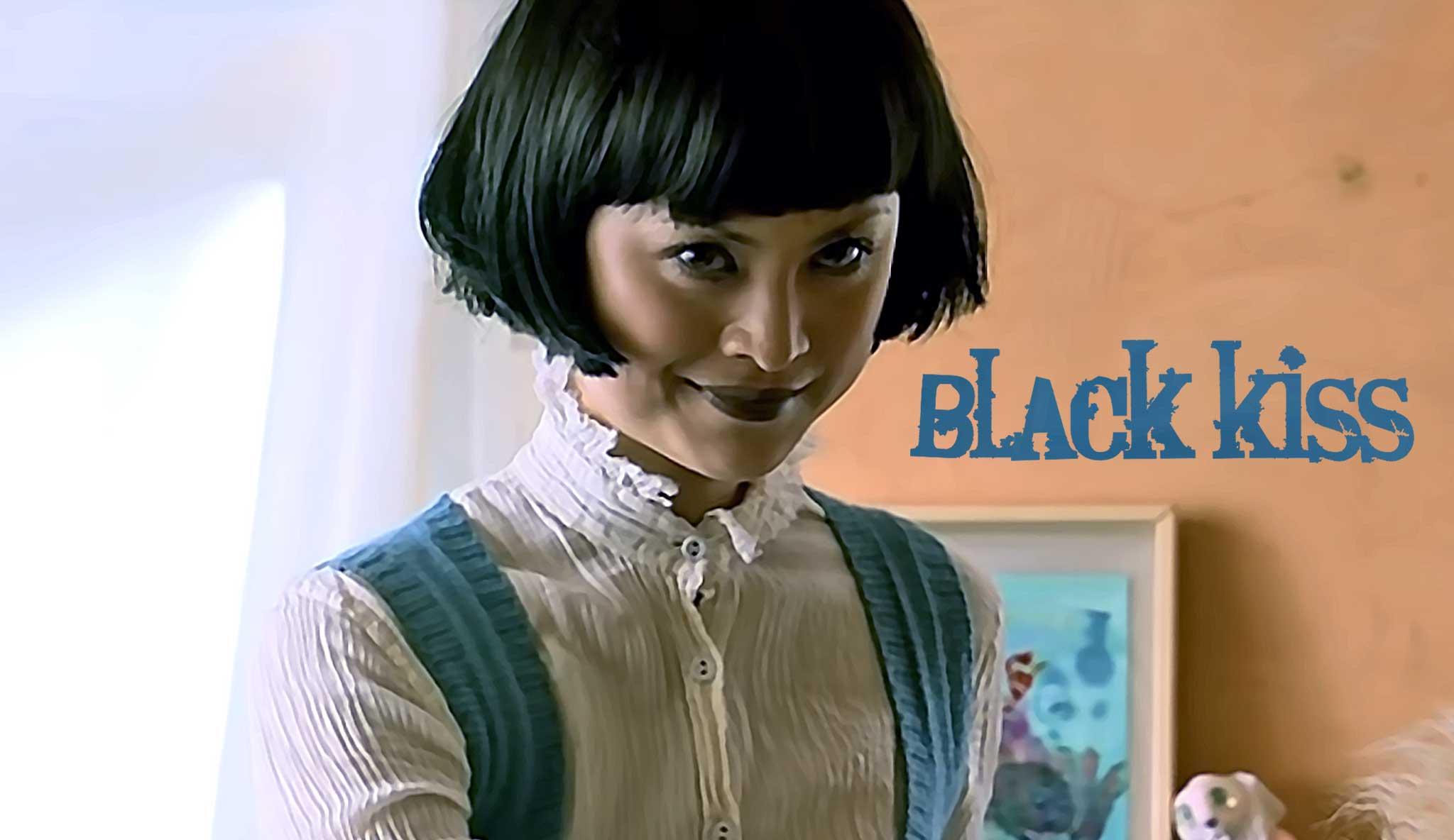black-kiss\header.jpg
