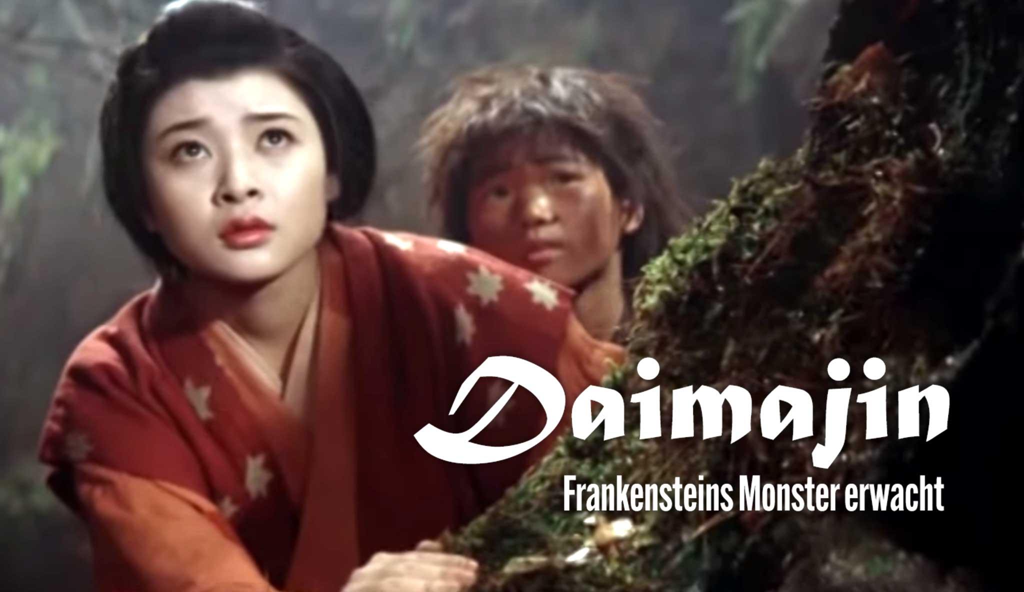 daimajin-frankensteins-monster-erwacht\header.jpg