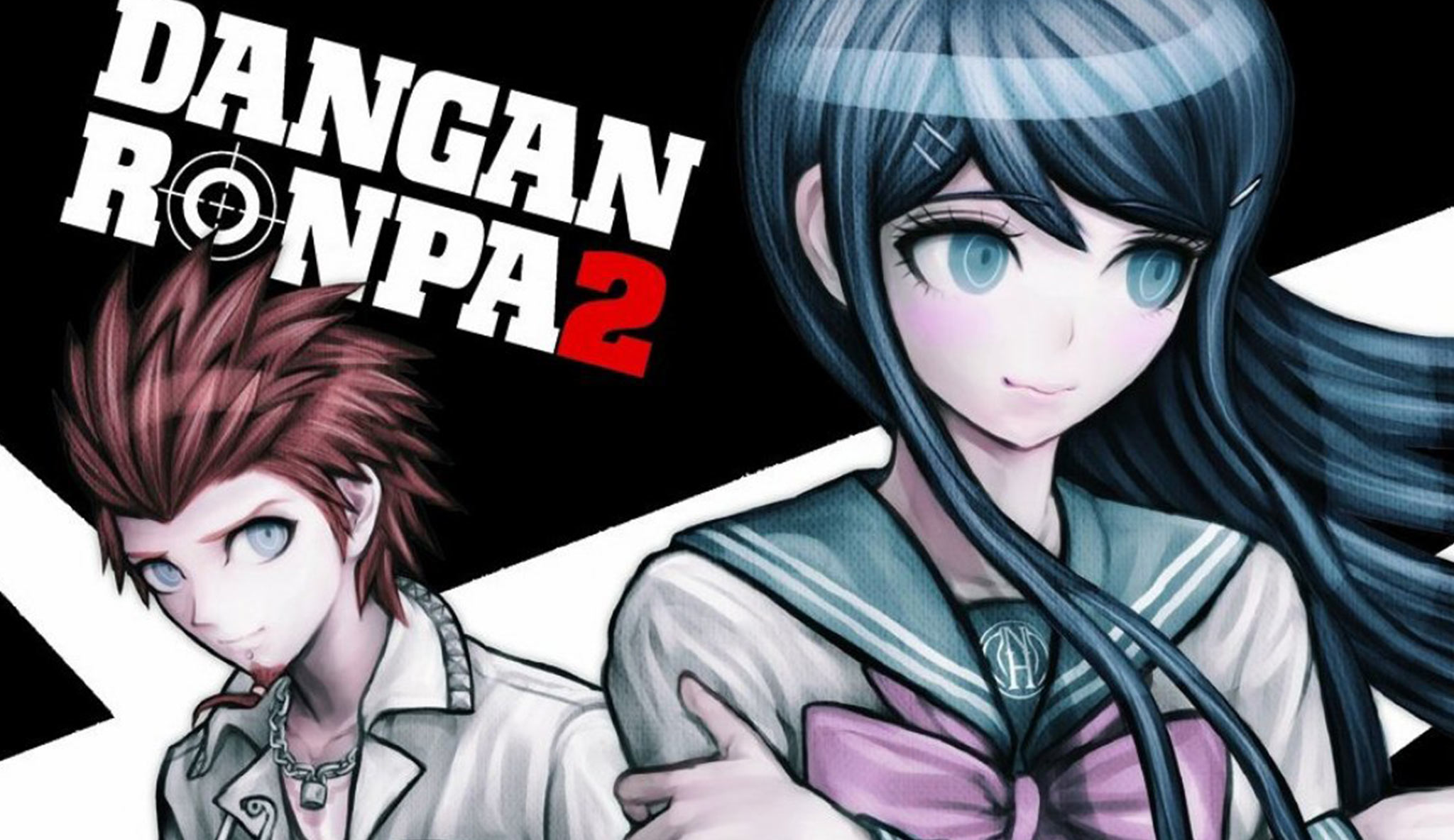 danganronpa-vol-2\header.jpg