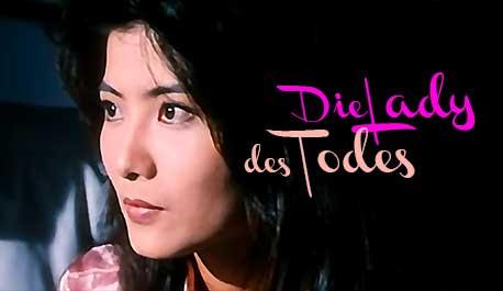 die-lady-des-todes\widescreen.jpg