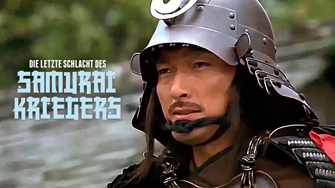 die-letzte-schlacht-des-samurai-kriegers\header.jpg
