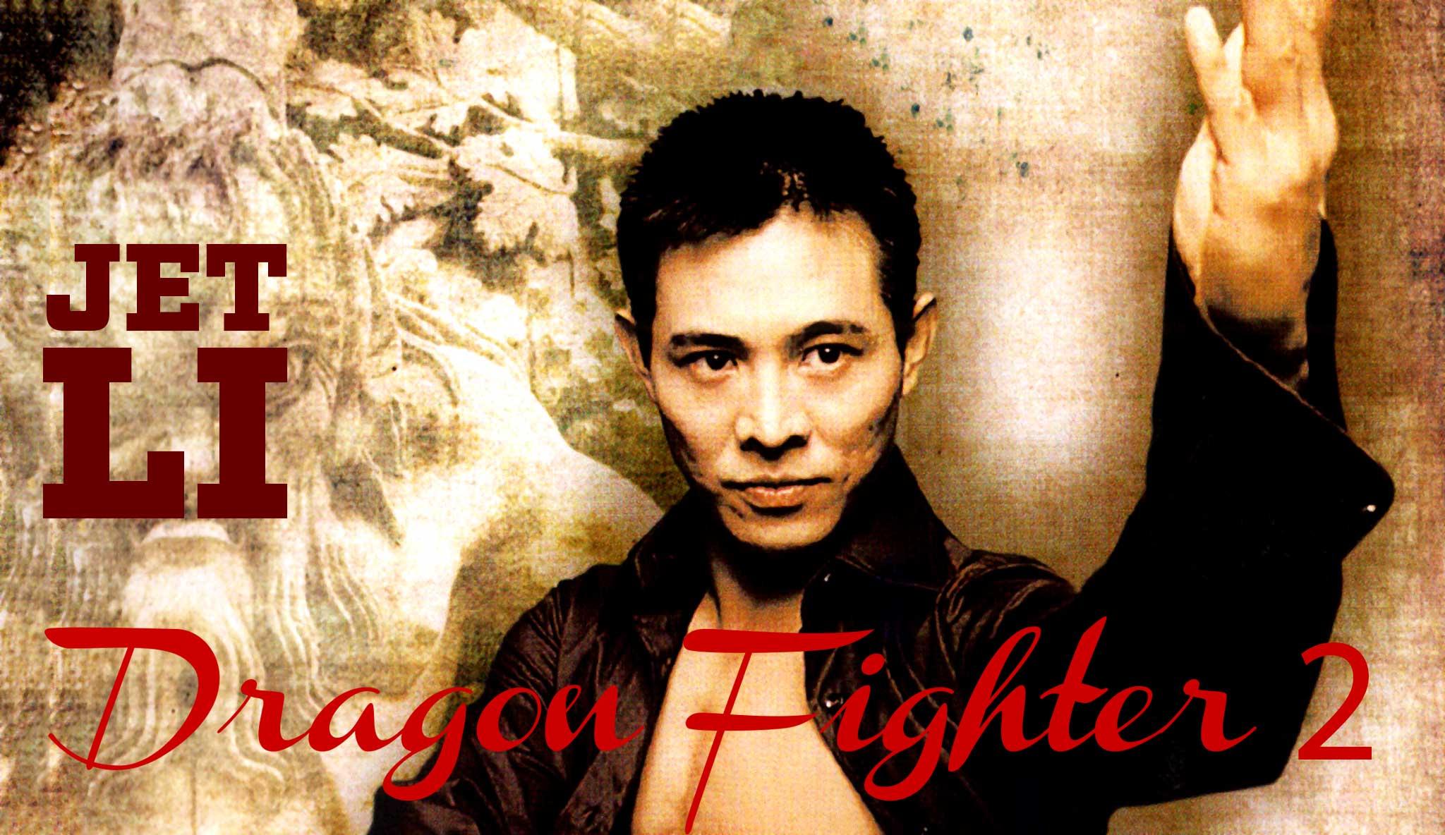 jet-li-dragon-fighter-2\header.jpg