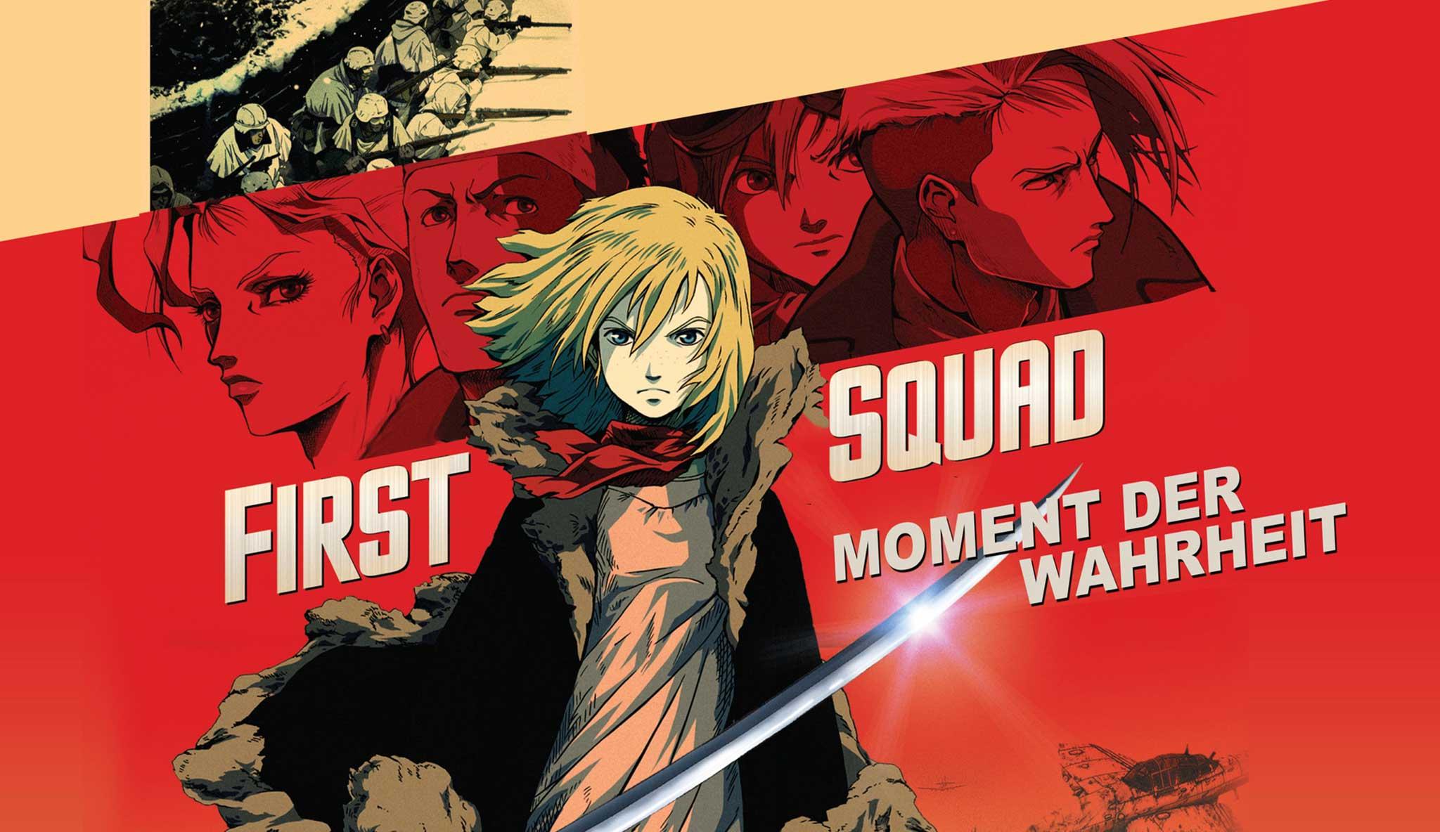 first-squad-moment-der-wahrheit\header.jpg