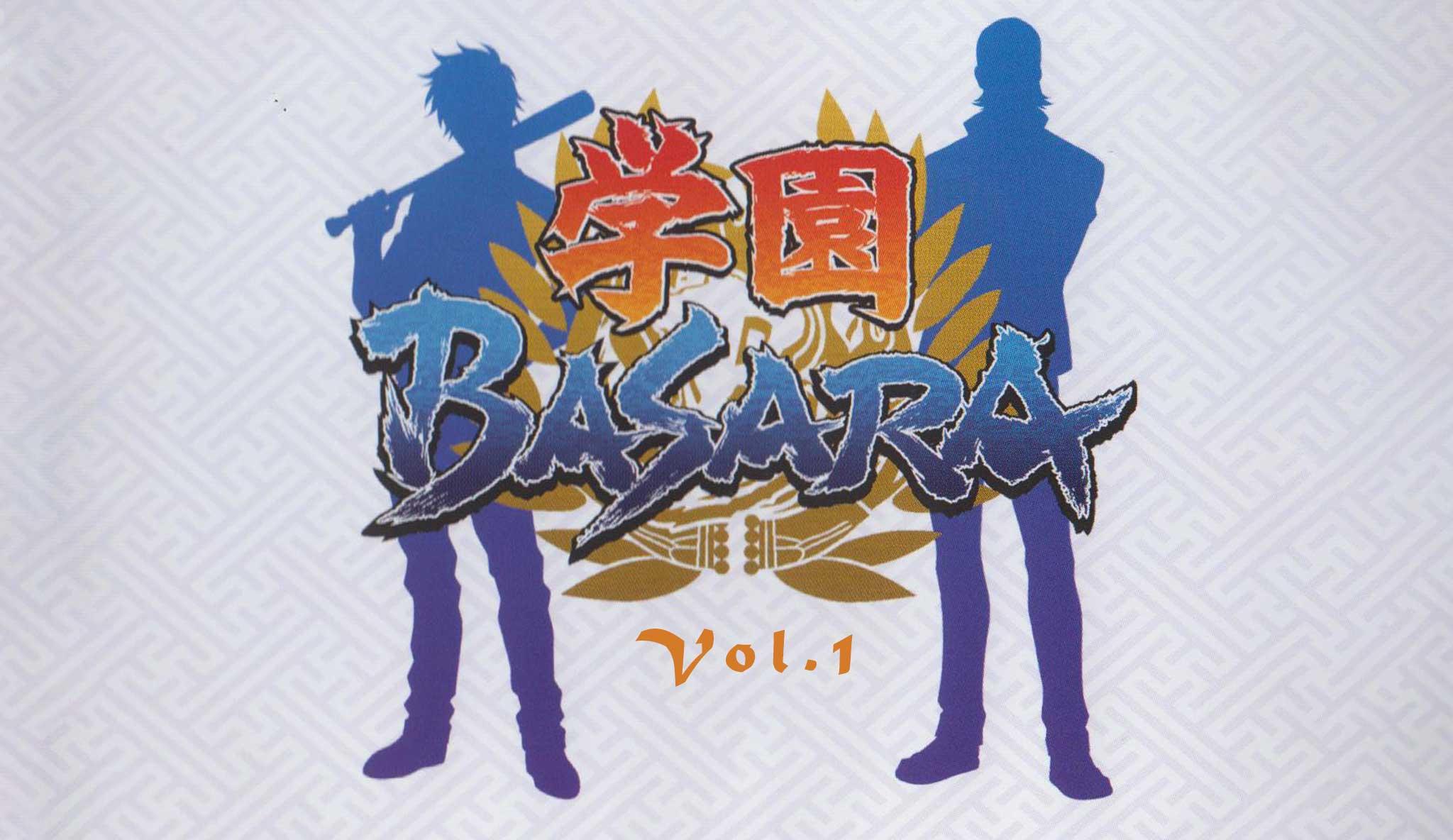 gakuen-basara-samurai-highschool-vol-1-episode-1-4\header.jpg