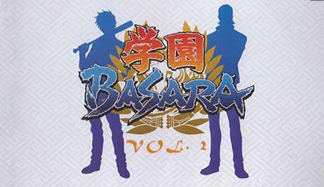 gakuen-basara-samurai-highschool-vol-2-episode-5-8\widescreen.jpg