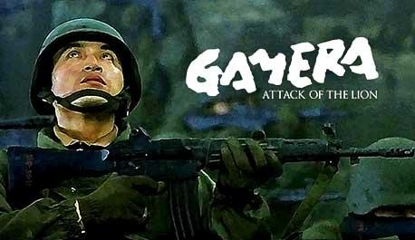 gamera-2-attack-of-the-legion-2\widescreen.jpg