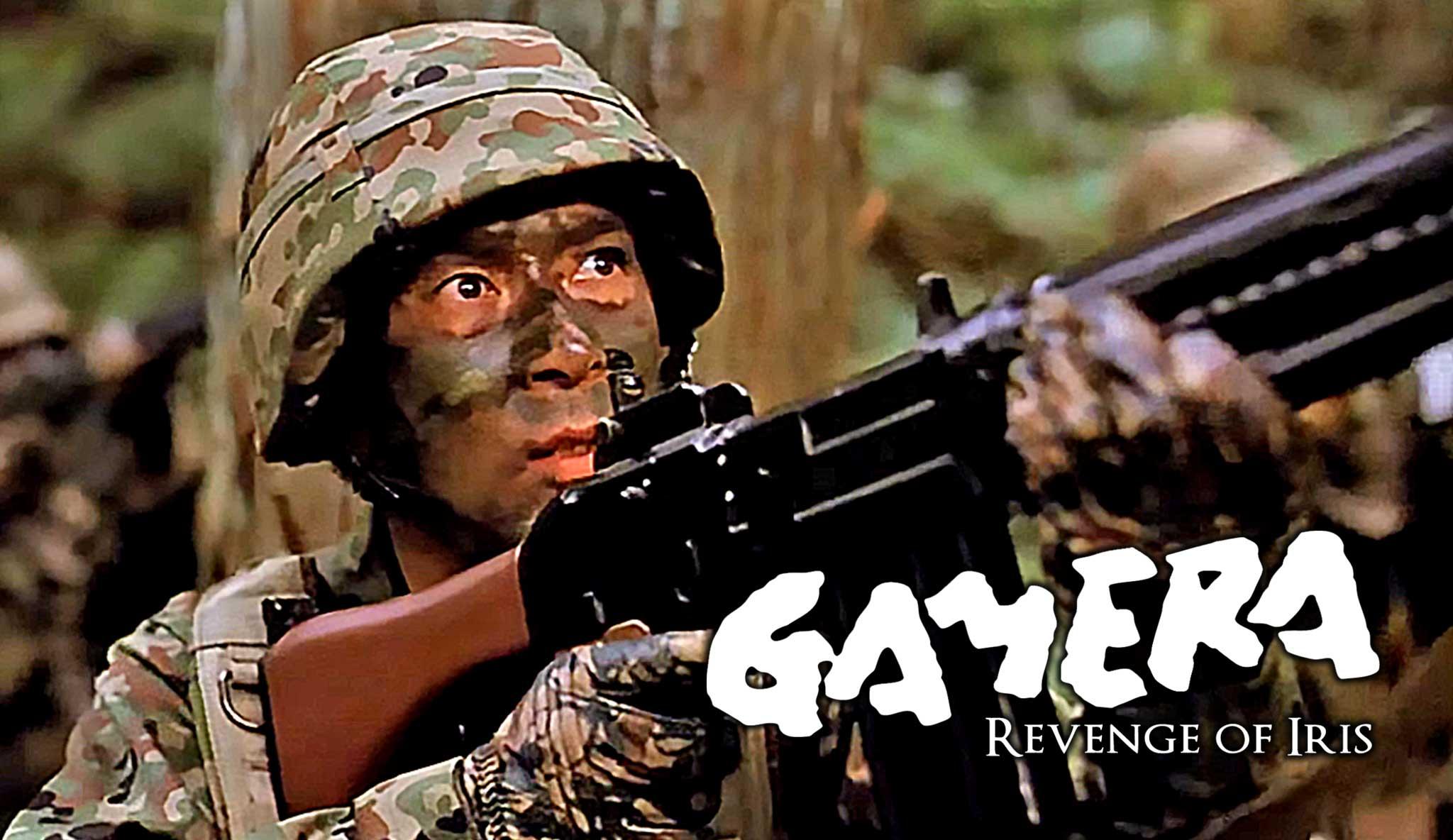 gamera-3-revenge-of-iris-2\header.jpg