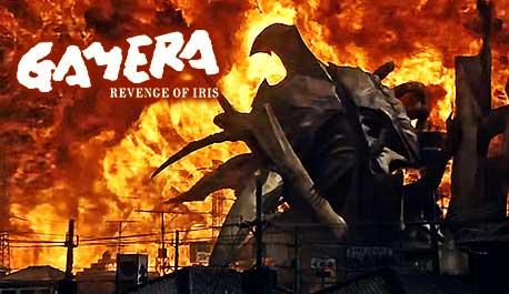 gamera-3-revenge-of-iris-2\widescreen.jpg