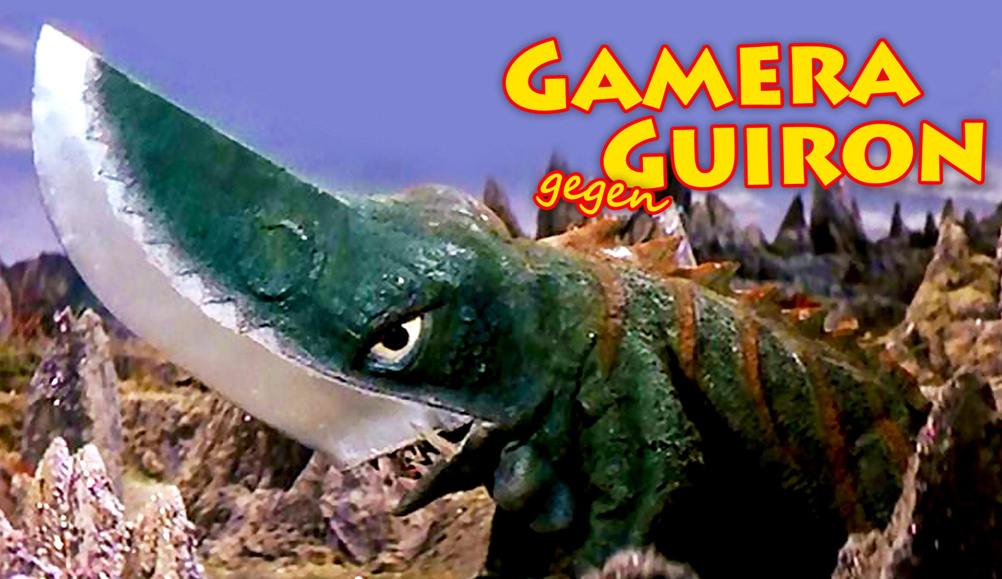 gamera-gegen-guiron-frankensteins-monsterkampf-im-weltall\header.jpg