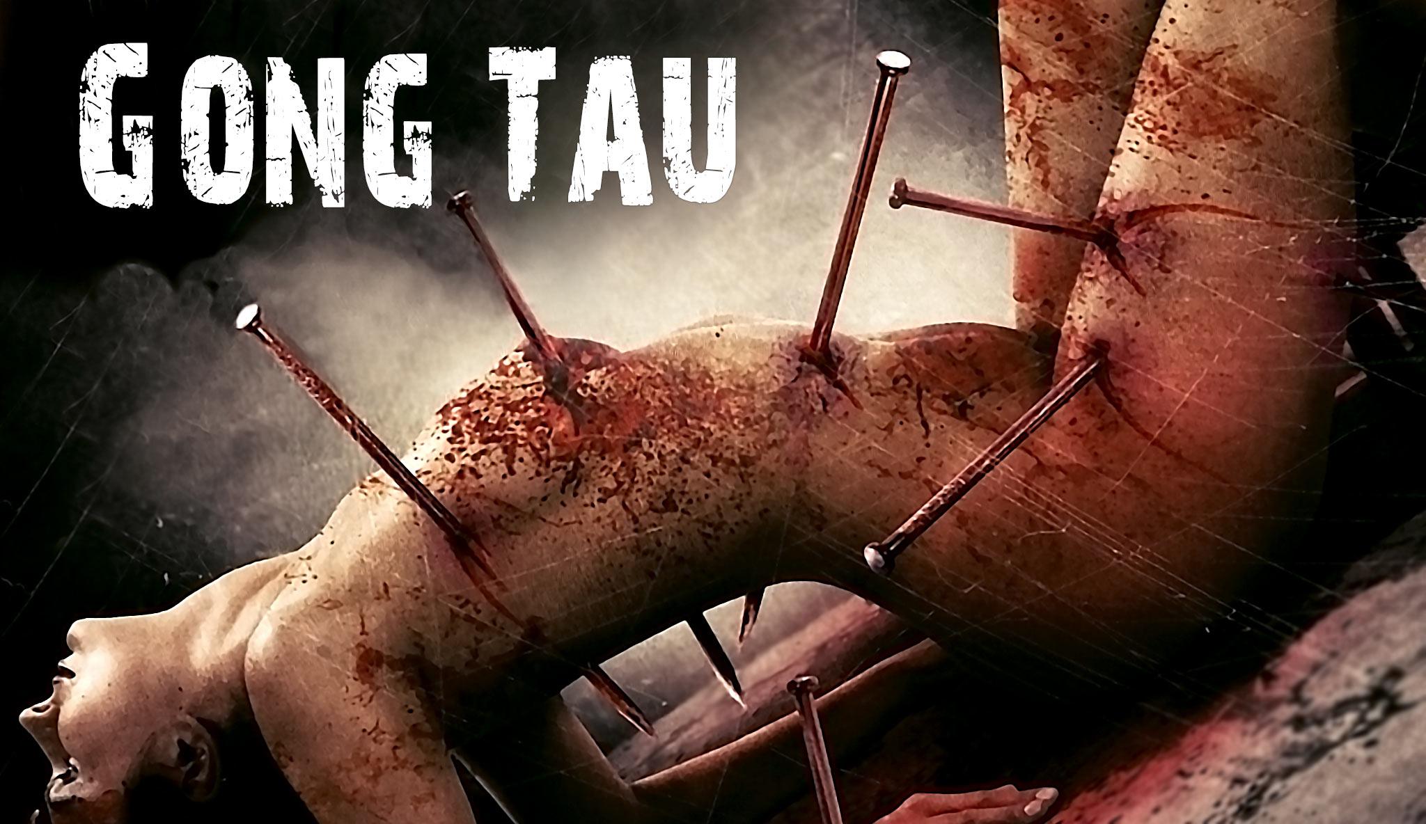 gong-tau-an-oriental-black-magic\header.jpg