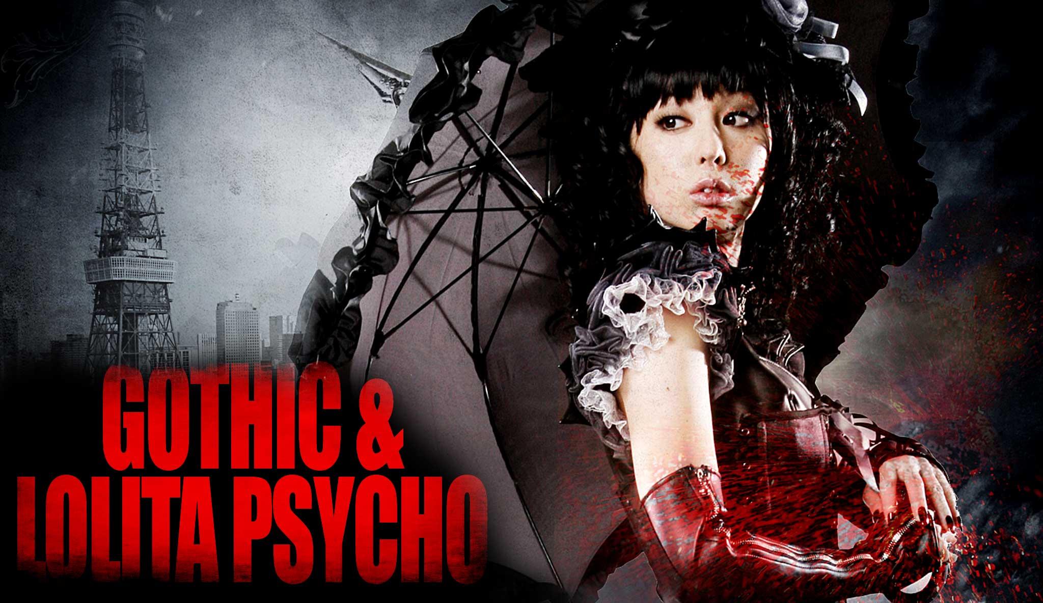 gothic-lolita-psycho\header.jpg