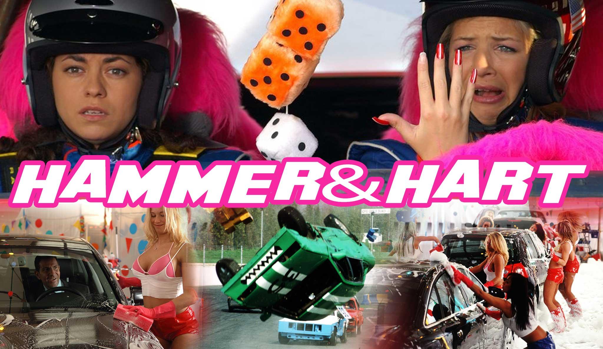 hammerhart\header.jpg