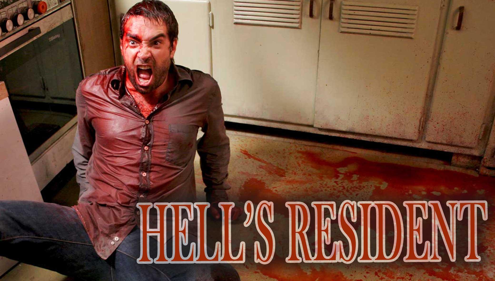 hells-resident\header.jpg