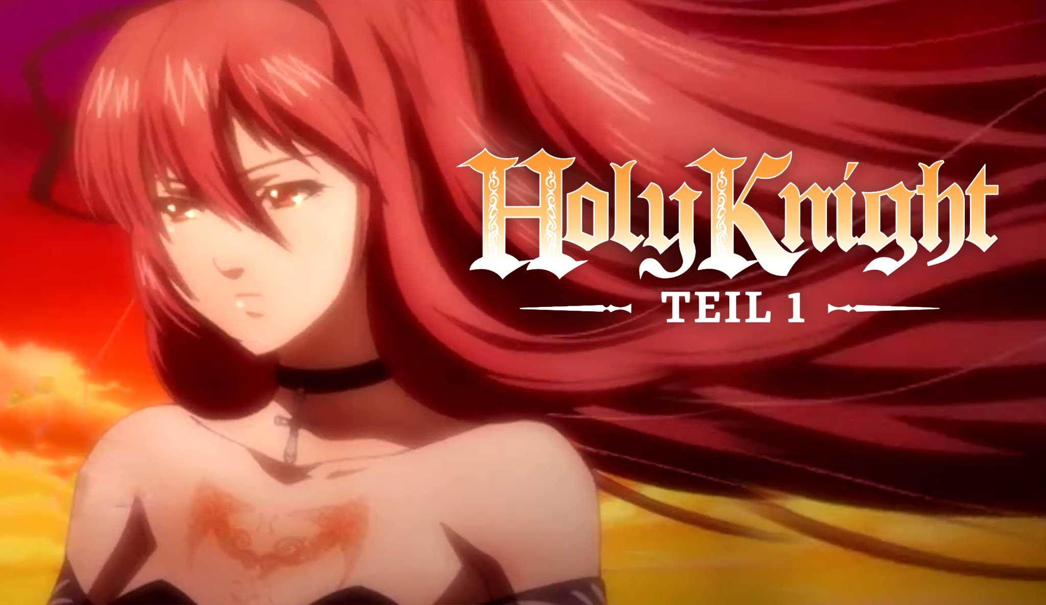 holy-knight\header.jpg