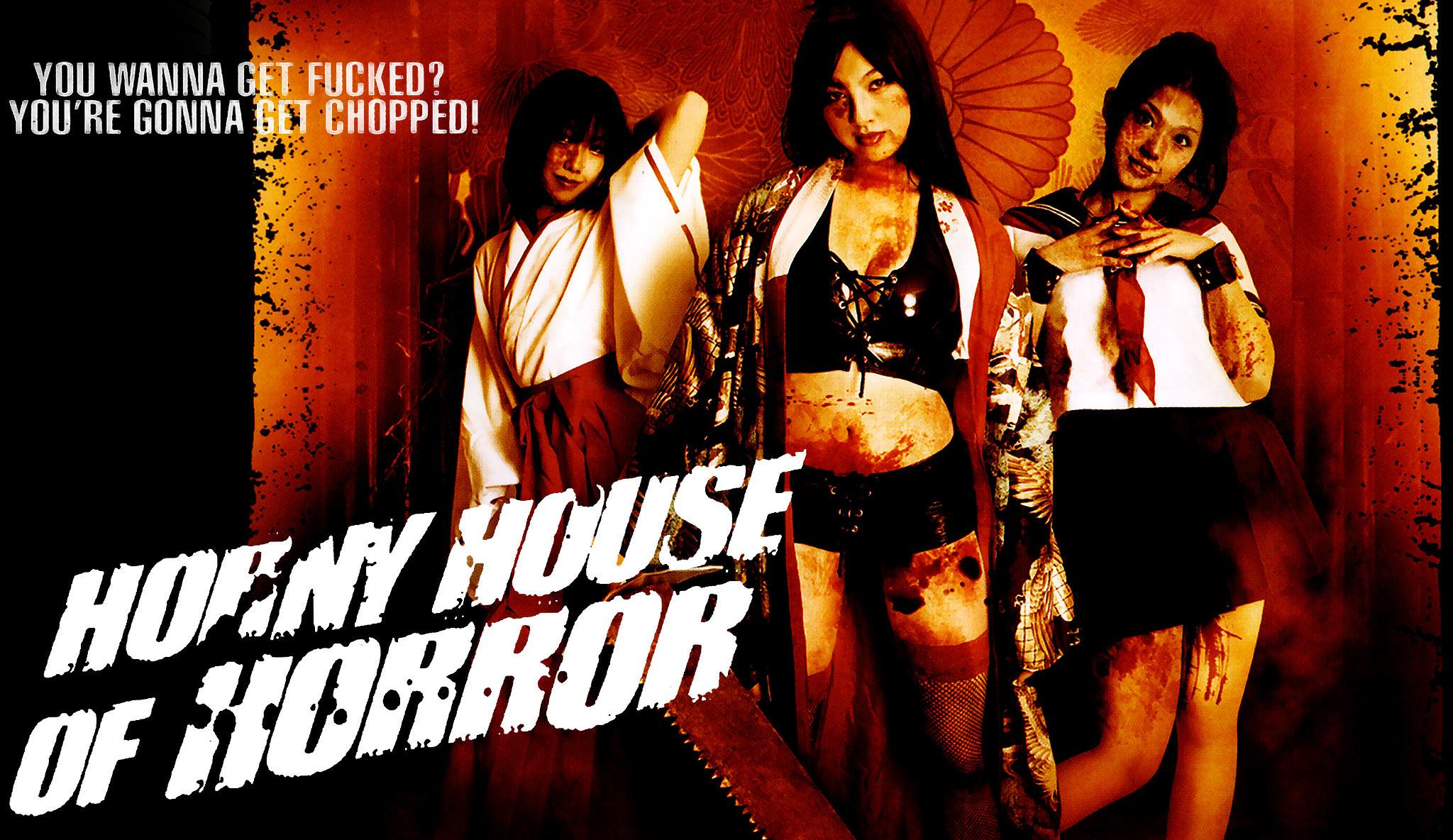 horny-house-of-horror\header.jpg