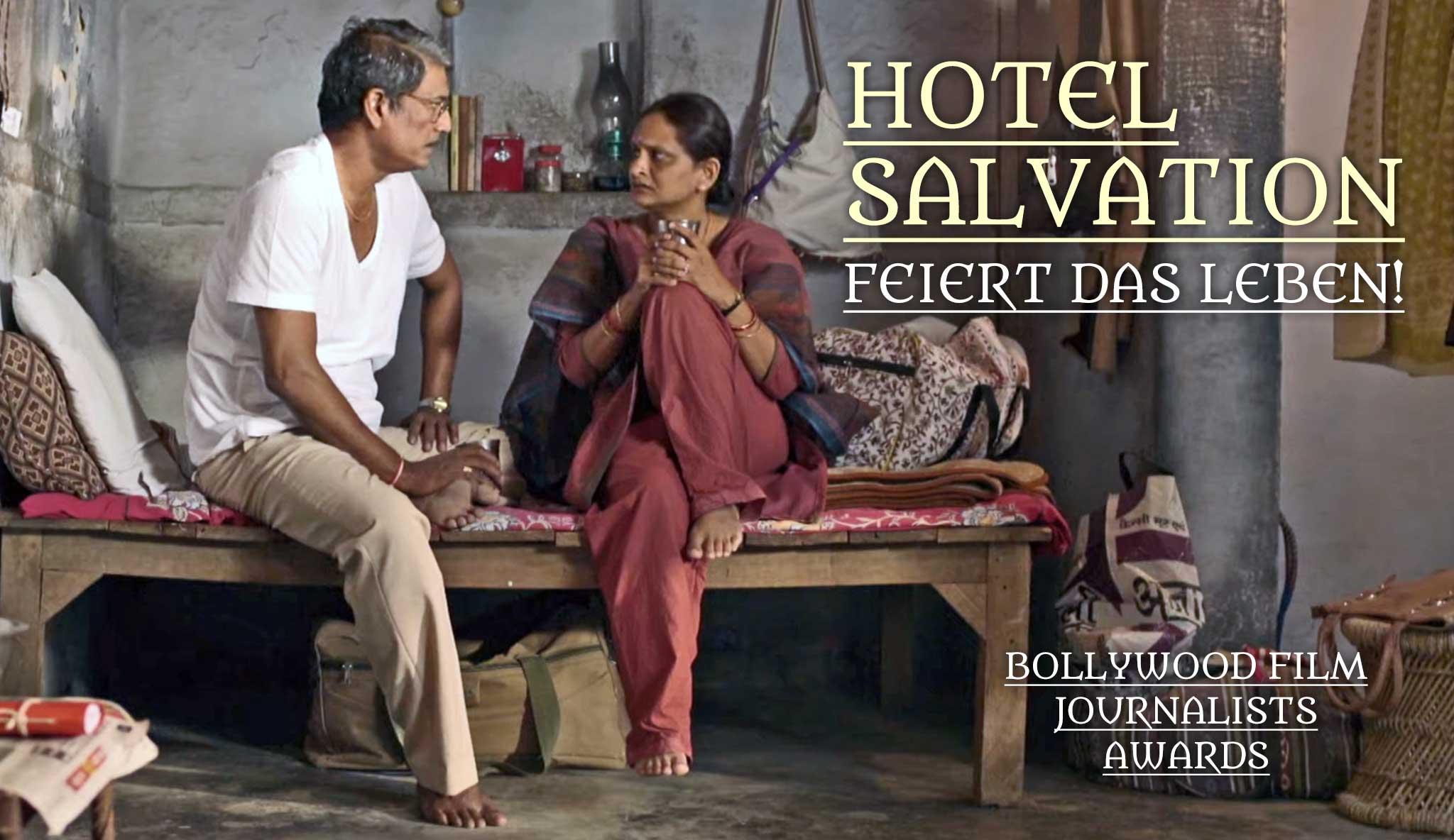 hotel-salvation\header.jpg