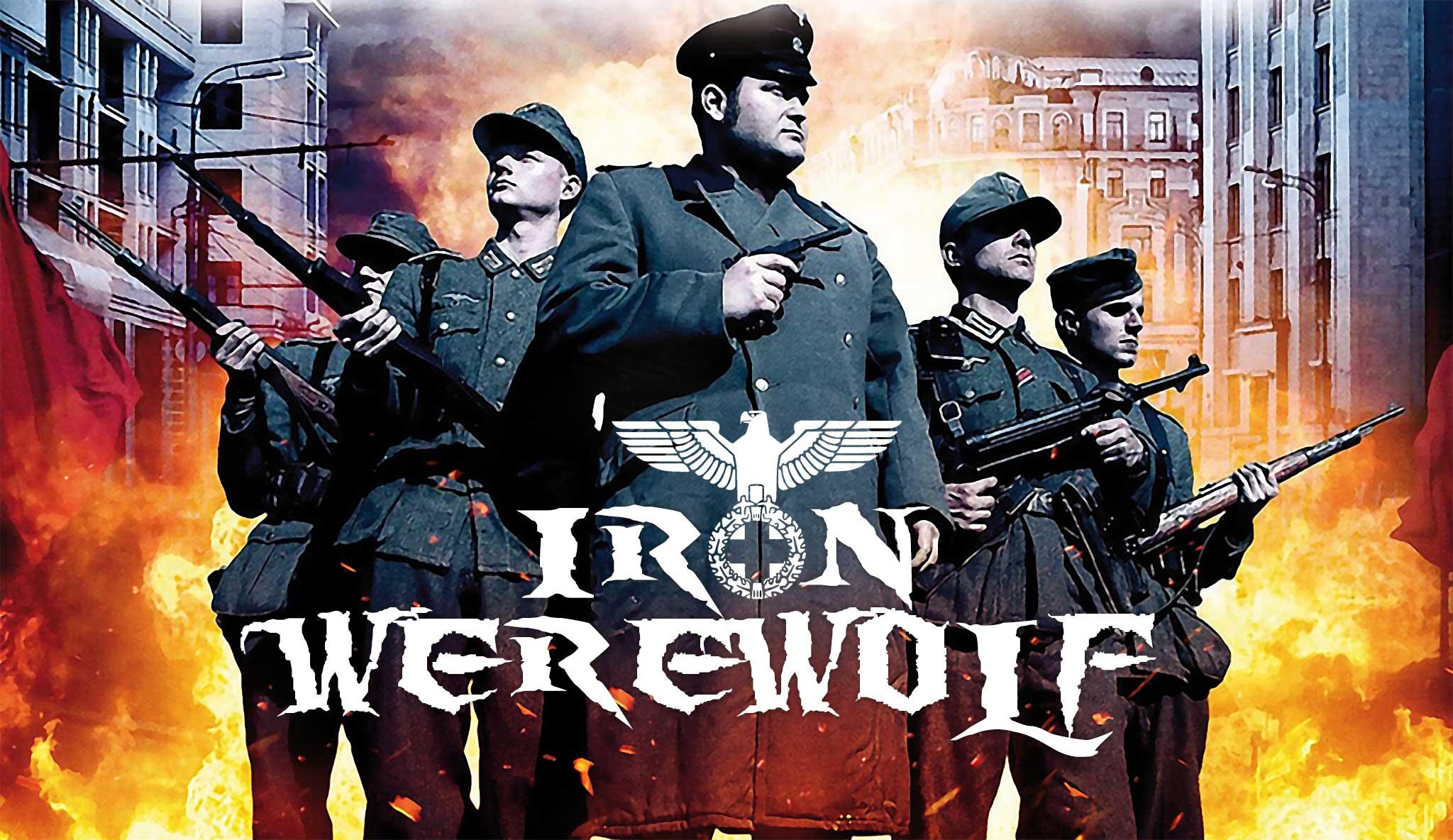 iron-werewolf\header.jpg