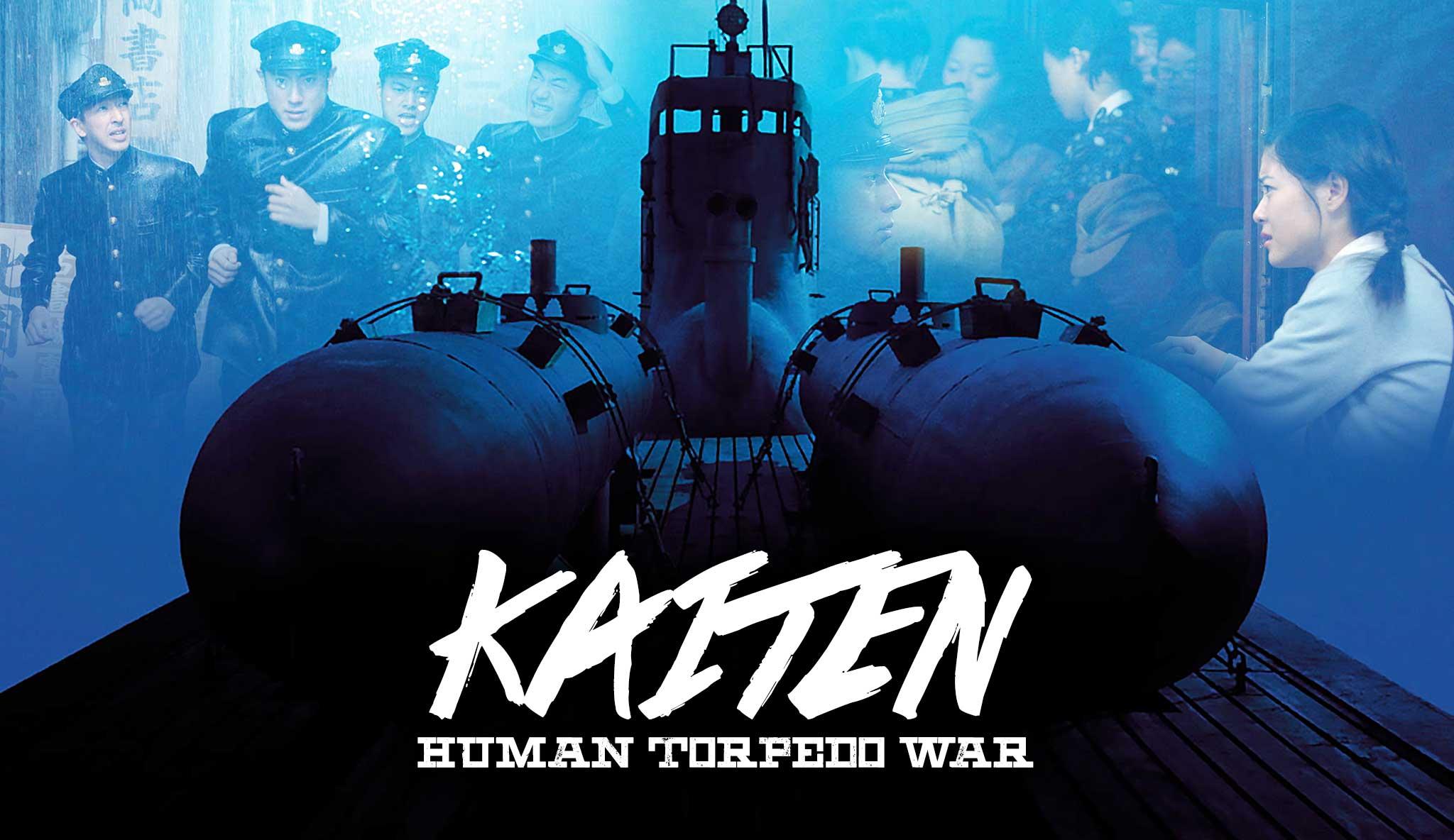 kaiten-human-torpedo-war\header.jpg