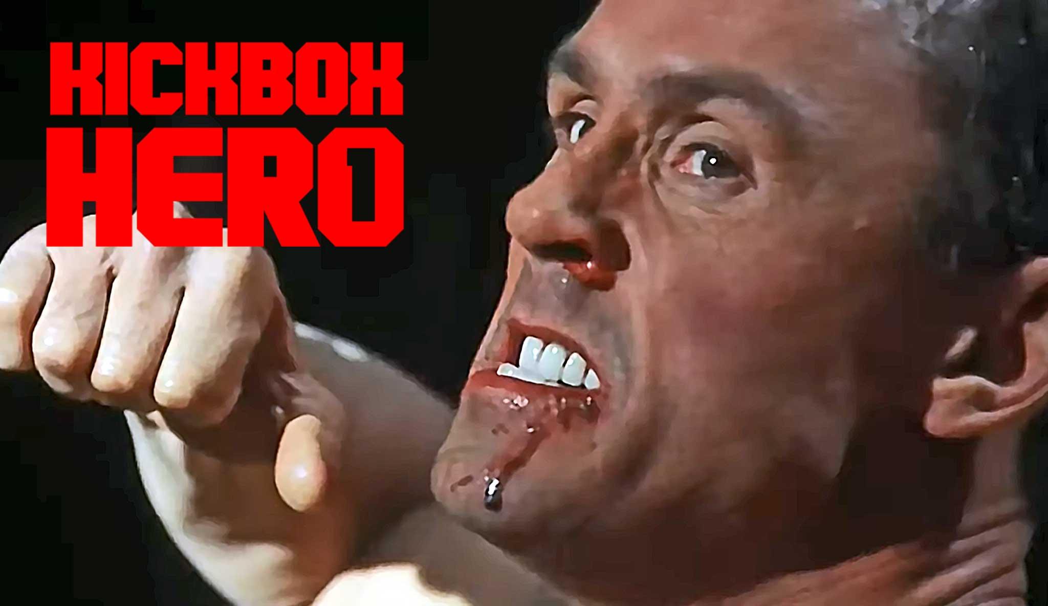 kickbox-hero-1\header.jpg