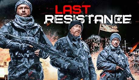 last-resistance-im-russischen-kreuzfeuer\widescreen.jpg