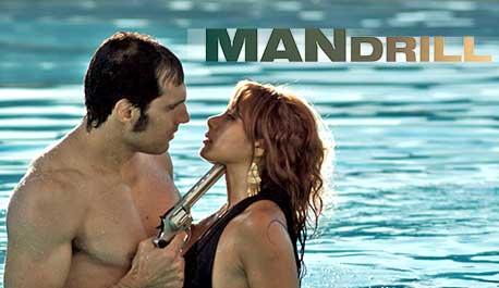 mandrill\widescreen.jpg
