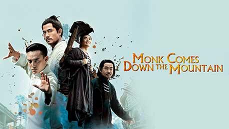 monk-comes-down-the-mountain\widescreen.jpg