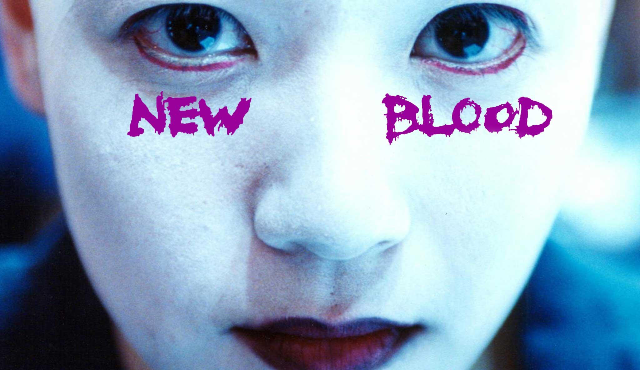 new-blood\header.jpg