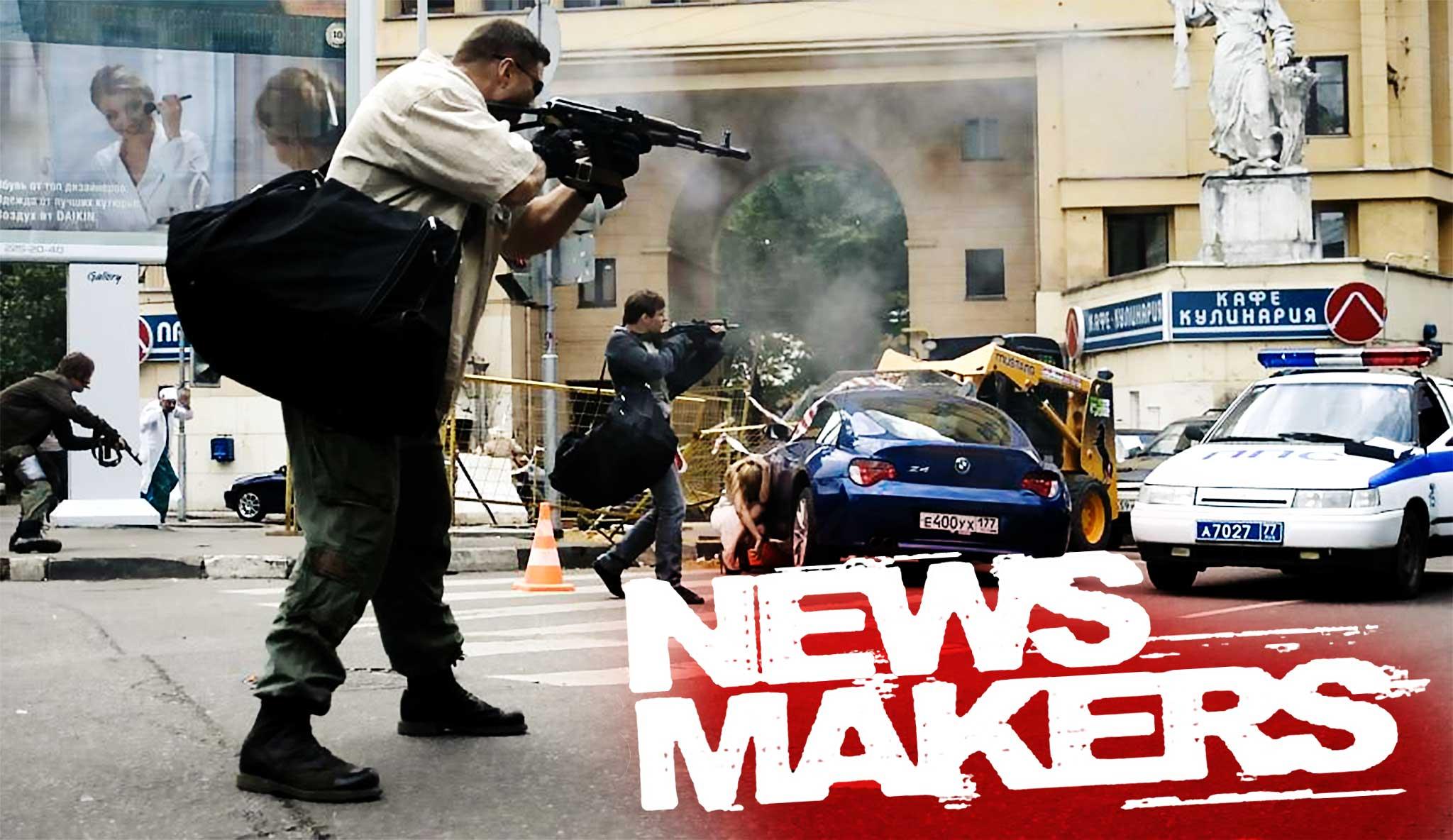 newsmakers-terror-hat-ein-neues-gesicht-2\header.jpg