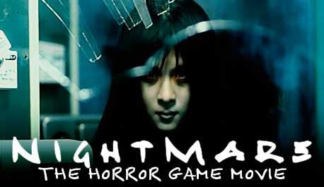 nightmare-the-horror-game-movie\widescreen.jpg
