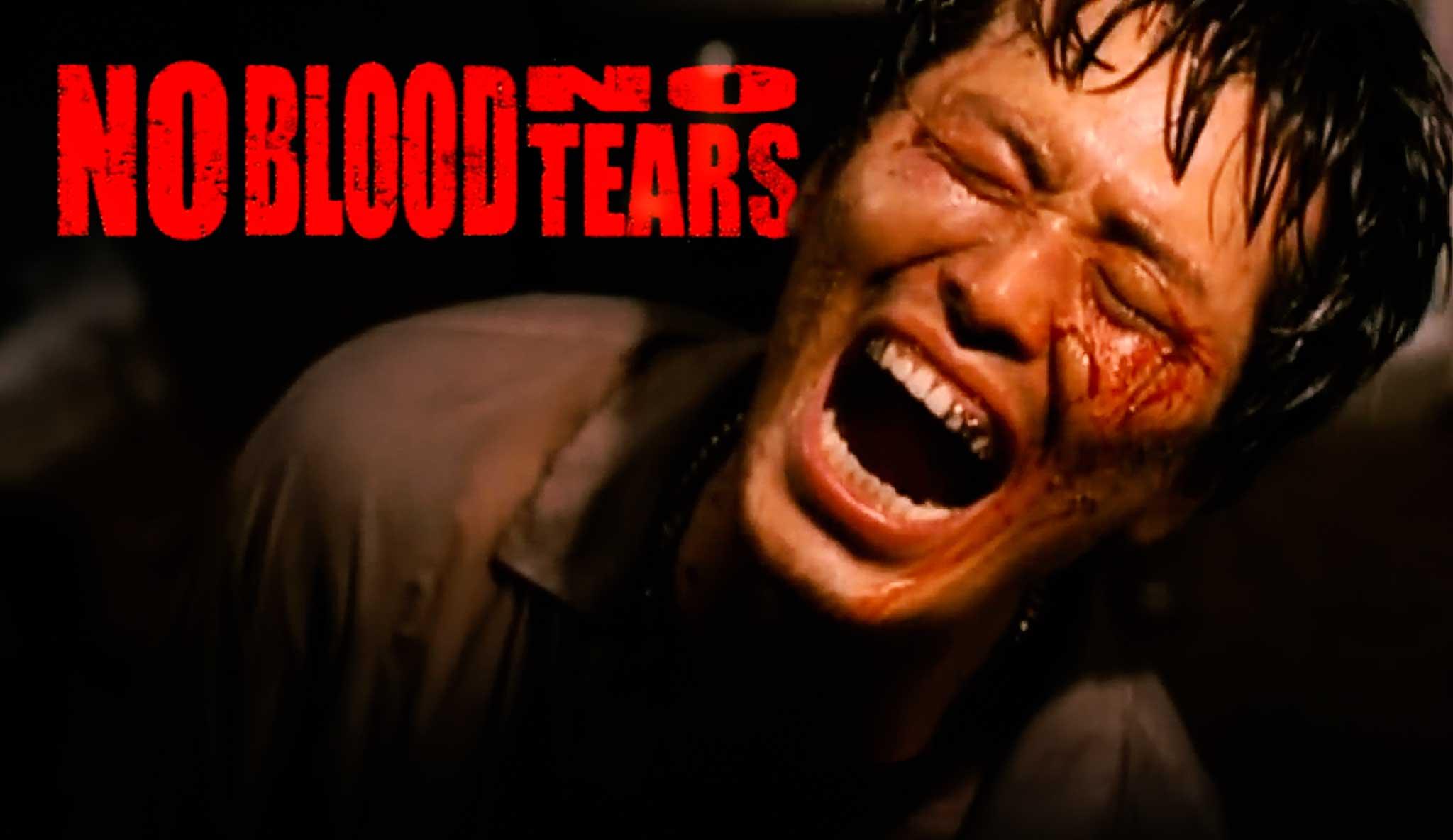 no-blood-no-tears\header.jpg