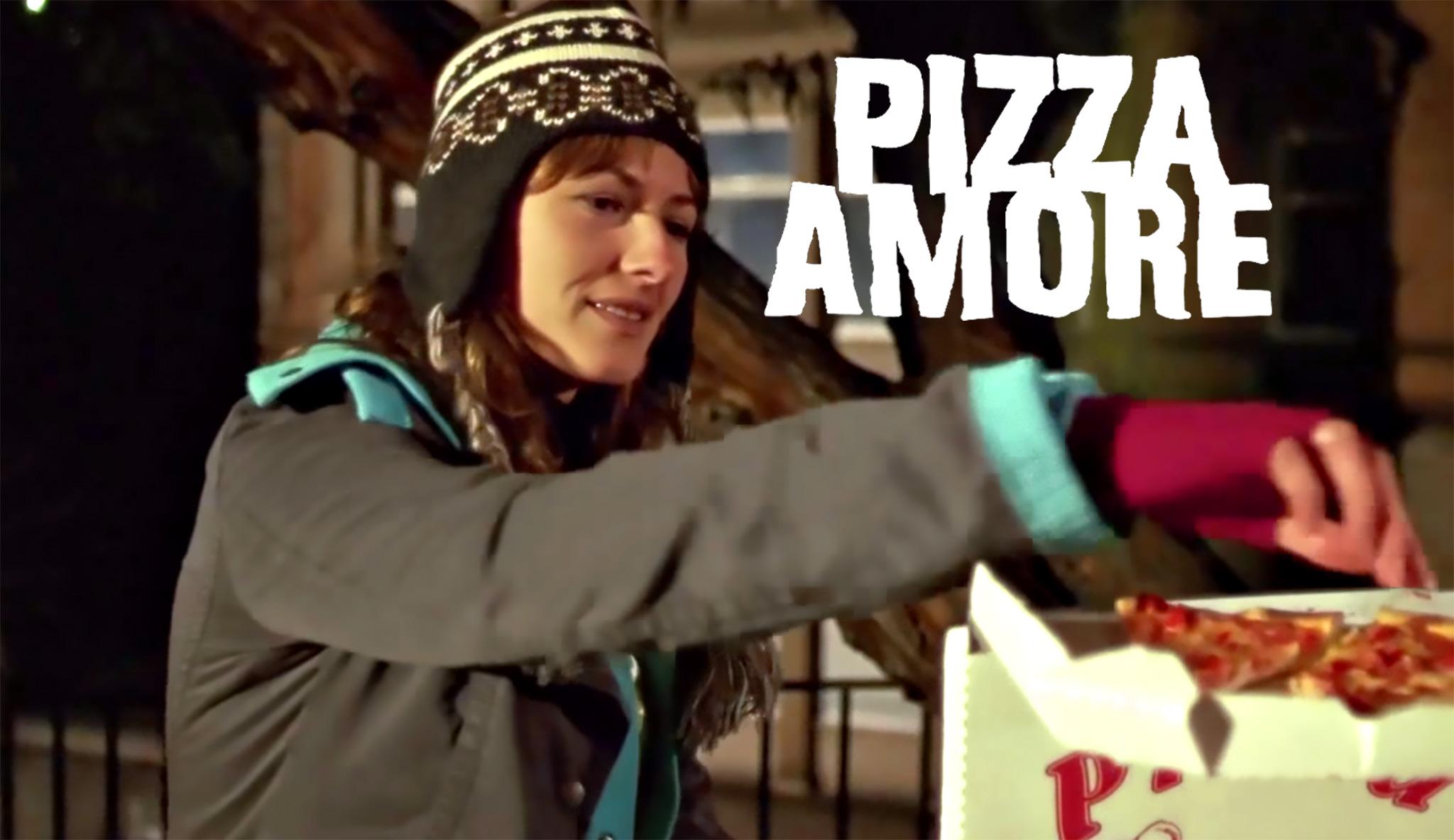 pizza-amore\header.jpg