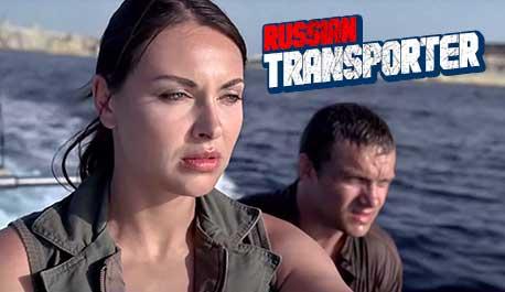 russian-transporter\widescreen.jpg