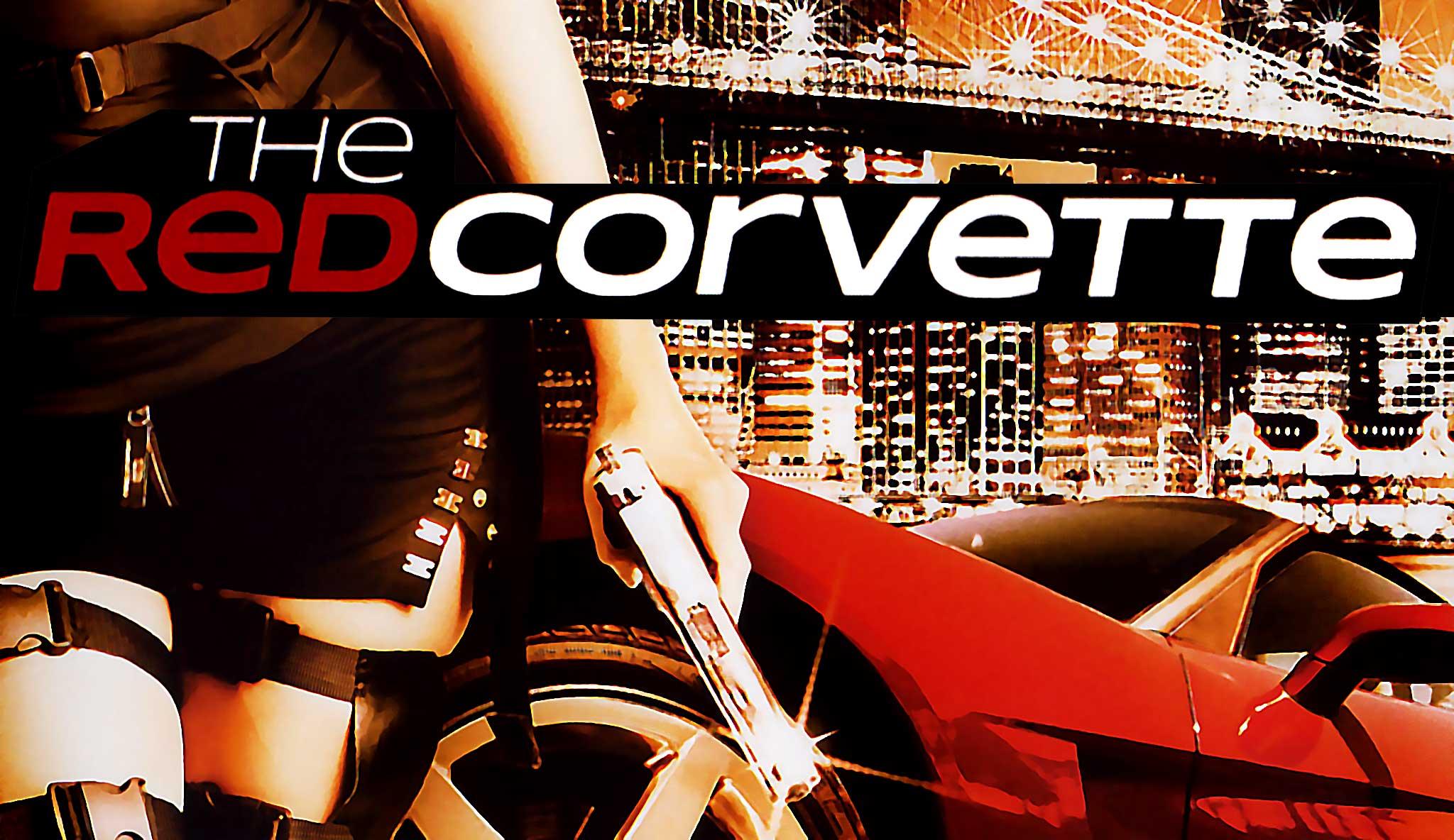 red-corvette\header.jpg