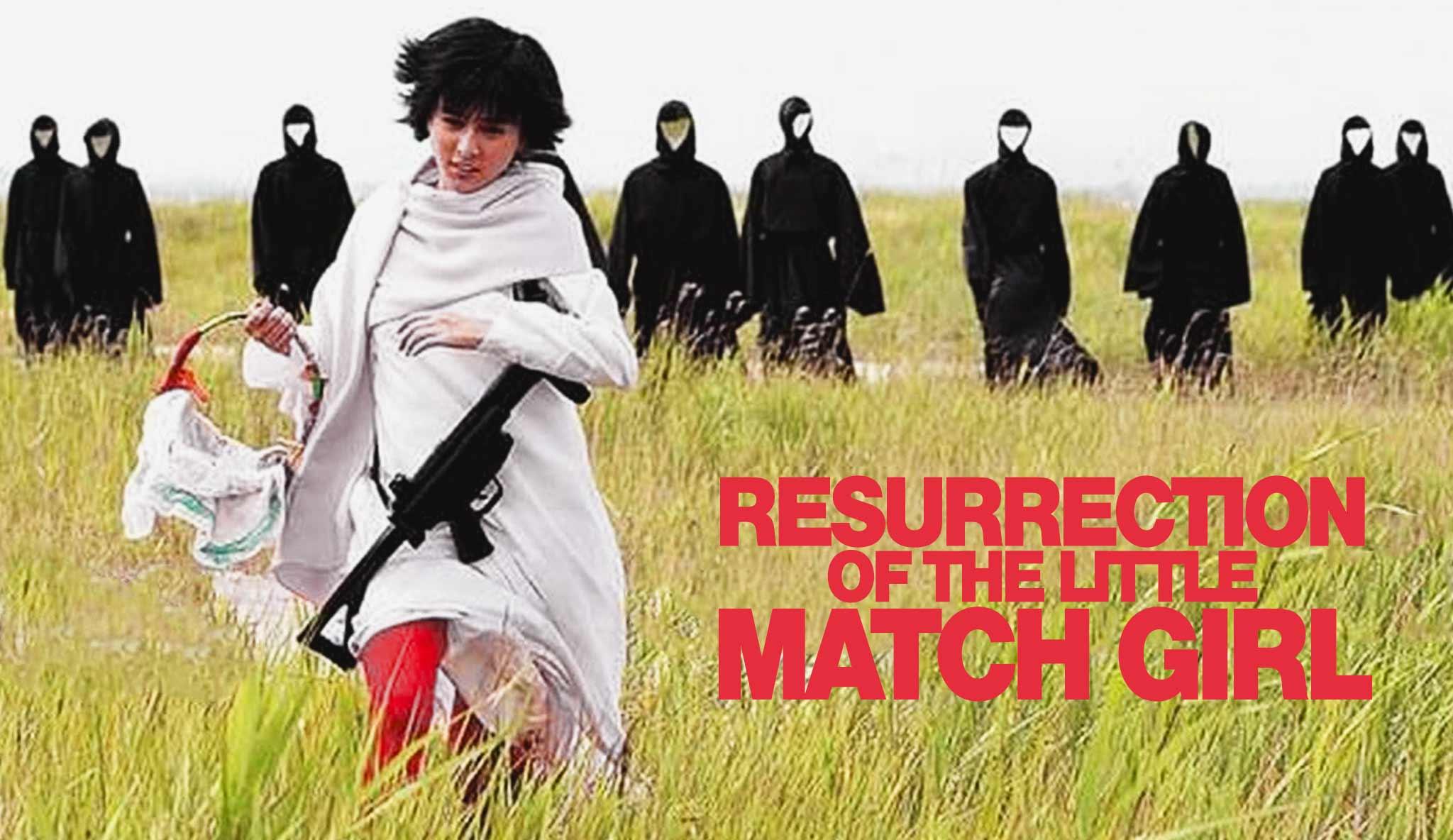 resurrection-of-the-little-matchgirl\header.jpg