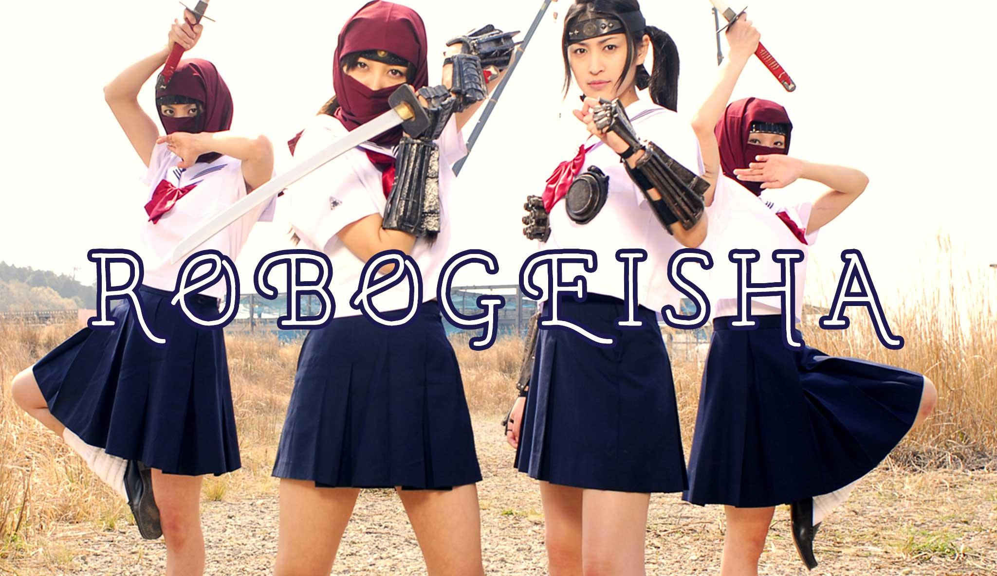 robo-geisha\header.jpg