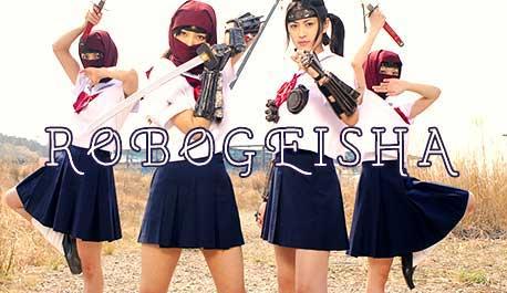 robo-geisha\widescreen.jpg