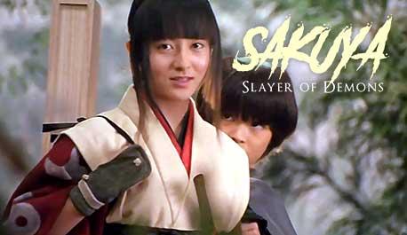 sakuya\widescreen.jpg