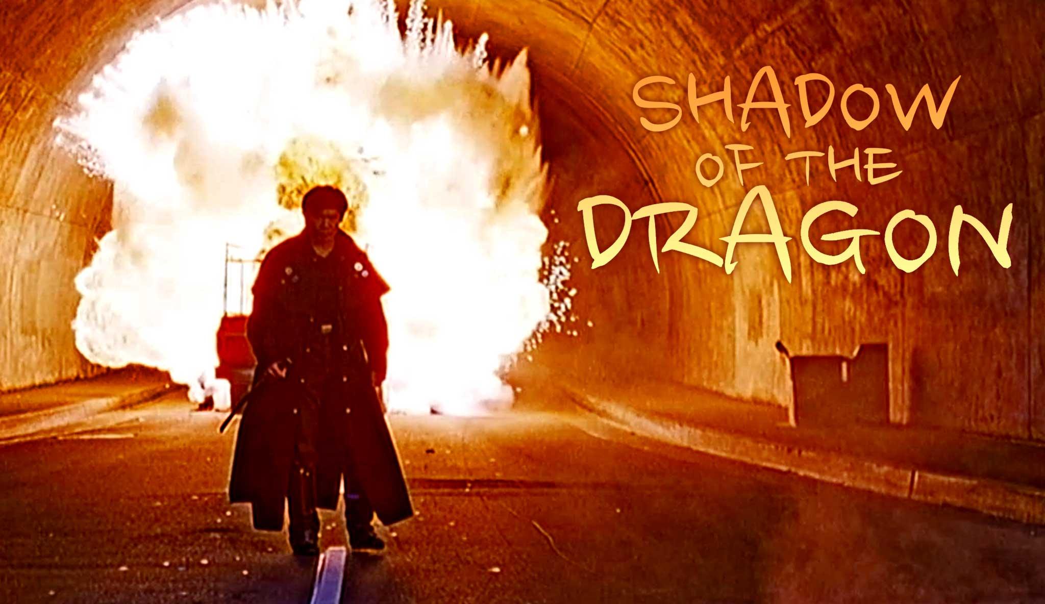 shadow-of-the-dragon\header.jpg