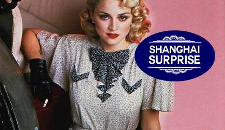 shanghai-surprise\widescreen.jpg