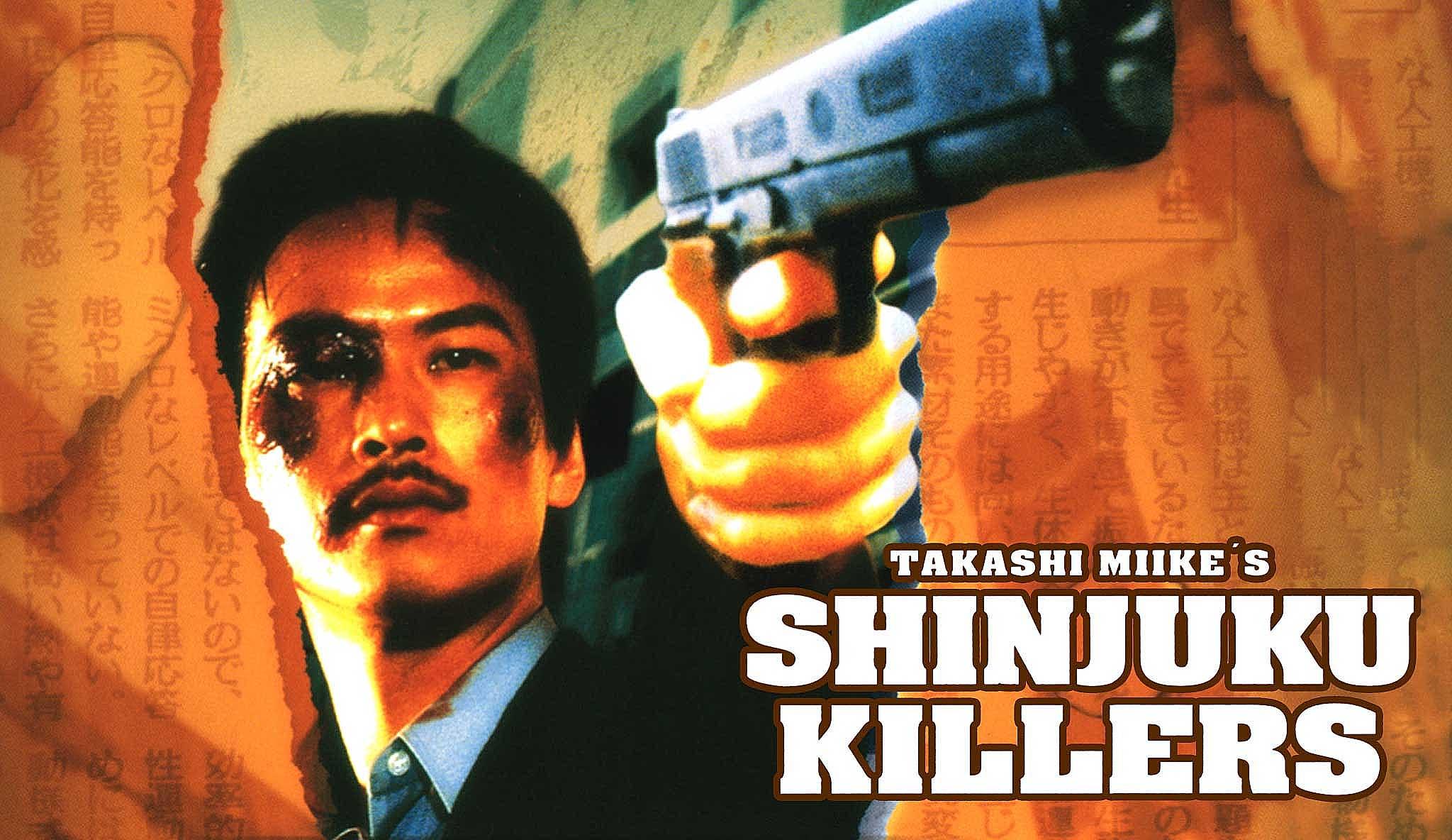 shinjuku-killers\header.jpg